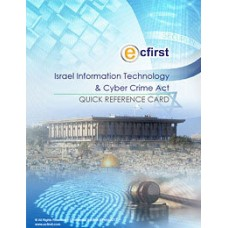 Israel Information Technology & Cyber Crime Act